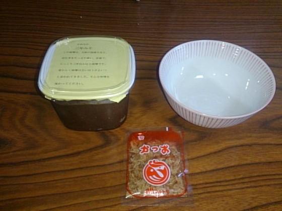 0623味噌